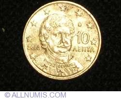 10 Euro Cent 2002