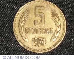 Image #1 of 5 Stotinki 1974