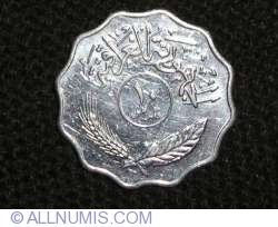 Image #1 of 10 Fils 1979 (AH 1399)