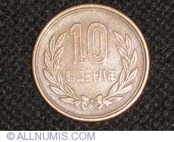 Image #1 of 10 Yen 1963