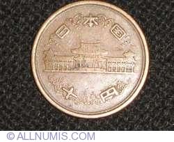 Image #2 of 10 Yen 1963