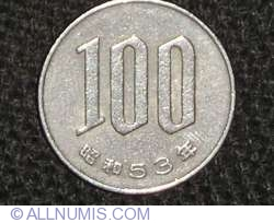Image #1 of 100 Yen 1978 (53 year)
