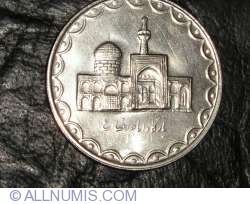 100 Rials 2000 (SH 1379)