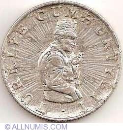Image #1 of 10 Lira 1981