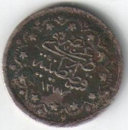 Image #1 of 5 kuruş 1861 (AH 1277/1)