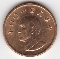 Image #2 of 1 Yuan 2011 (100)