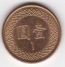 Image #1 of 1 Yuan 2011 (100)
