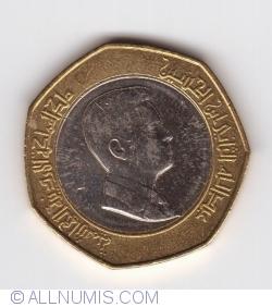 Image #2 of 1/2 Dinar 2012 (AH 1433)