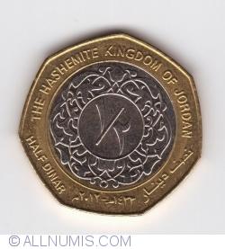 Image #1 of 1/2 Dinar 2012 (AH 1433)