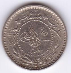Image #2 of 10 Para 1912 (AH1327/4)