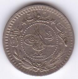 Image #2 of 5 Para 1912 (AH1327/4)