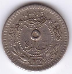 Image #1 of 5 Para 1912 (AH1327/4)