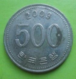 Image #2 of 500 Won 2003