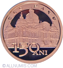 Image #2 of 1 Leu 2014 - 150 years since the establishment of CEC Bank