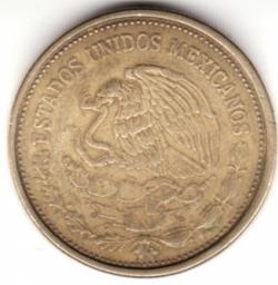 Image #2 of 100 Pesos 1988