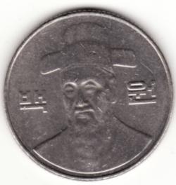 Image #2 of 100 Won 2004