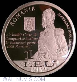 1 Leu 2014 - 150th anniversary of the establishment of the Court of Accounts
