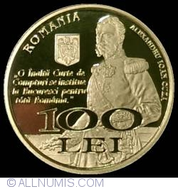Imaginea #1 a 100 Lei 2014 - 150 de ani de la înfiinţarea Curţii de Conturi a României