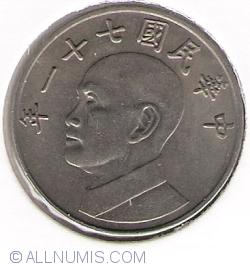 5 Yuan 1982 (71)