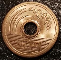 Image #1 of 5 Yen 2003 (15)