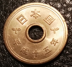 Image #2 of 5 Yen 2003 (15)