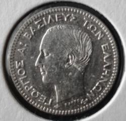 20 Lepta 1874 A