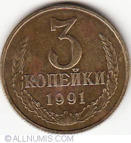 3 Kopeks 1991 M
