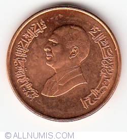 Imaginea #2 a 1/2 Qirsh 1996 - The hashemite kingdom of Jordan