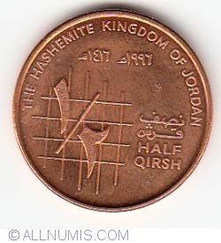 Imaginea #1 a 1/2 Qirsh 1996 - The hashemite kingdom of Jordan