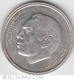 Imaginea #2 a 50 Dirhams 1975 (AH 1395) - 20th Anniversary of Independence