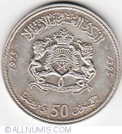 Imaginea #1 a 50 Dirhams 1975 (AH 1395) - 20th Anniversary of Independence