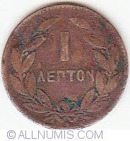 Imaginea #1 a 1 Lepton 1869 BB