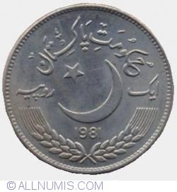 Image #1 of 1 Rupee 1981