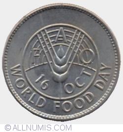 Image #2 of 1 Rupee 1981
