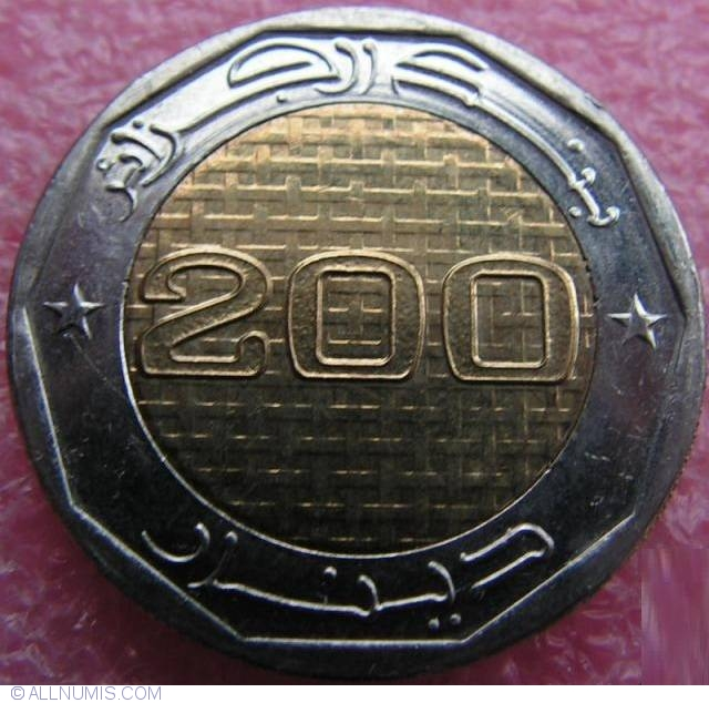 """ALGERIA 200 DINARS /""""50 Years Independence/"""" 2012 COIN UNCIRCULATED"""
