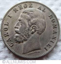 Imaginea #2 a 50 Bani 1884 B
