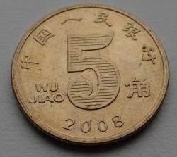 Imaginea #1 a 5 Jiao 2008