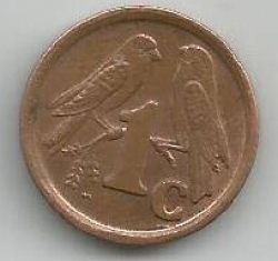Image #1 of 1 Cent 1991