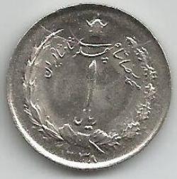 Image #1 of 1 Rial 1959 (SH1338)