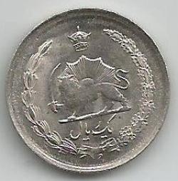 Image #2 of 1 Rial 1959 (SH1338)