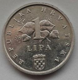 Image #1 of 1 Lipa 1998