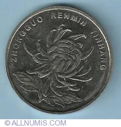 Imaginea #2 a 1 Yuan 2005
