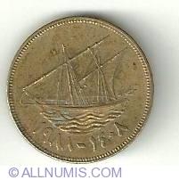 Image #2 of 10 Fils 1988 (AH1408)
