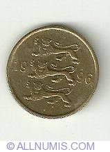 Image #1 of 10 Senti 1996