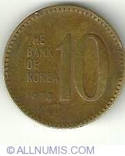 Image #2 of 10 Won 1974