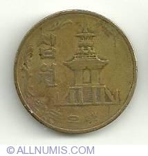 Image #1 of 10 Won 1974