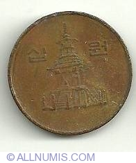 Image #1 of 10 Won 1988