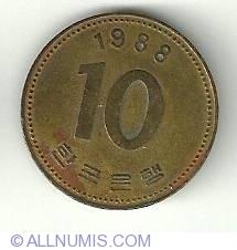 Image #2 of 10 Won 1988