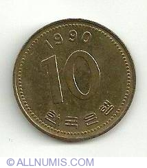 Image #2 of 10 Won 1990