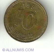 Image #2 of 10 Won 1993